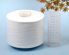 Filato bianco grezzo di stirata sul cono dyeable