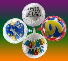 46 cm Helium balloon