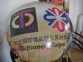 82 cm Helium Balloon