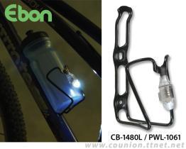 LED Cage-CB-1480L