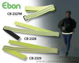 Safety Belt-CB-2327M