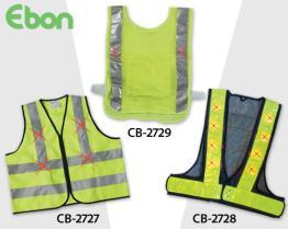 Flashing Light Warning Vest