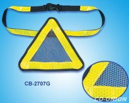 Reflective Warning Sign-CB-2707G