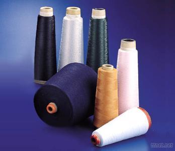 100% Spun Rayon (Viscose) Yarn