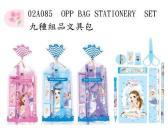 Opp Bag Stationery Set