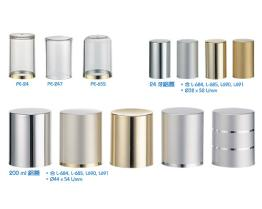 GLB van Kosmetische Container