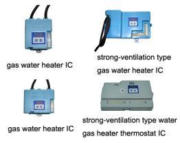 Chauffe-eau de gaz IC