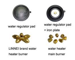 Regolatore dell'acqua/bruciatore riscaldatore di acqua