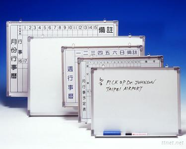 Whiteboard (Foldable Rack)