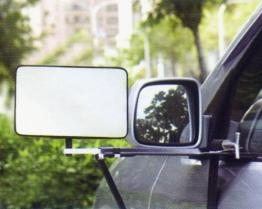Towing Mirror KT-723