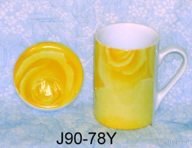 Stylish Mug & Lid Set