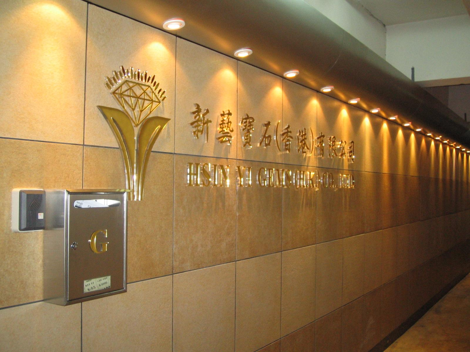 Hsin Yi Co., Ltd.