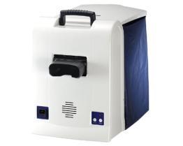 피부 해석기 기계