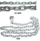 Short Link Steel Chain