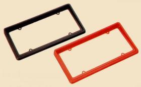 License Frame