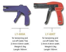 Legame Gun-2