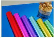 Het Verpakken van de gift (Gekleurde MOPP)