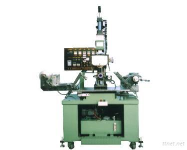 HL-5BL Heat Transfer Machine