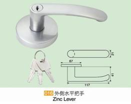 Lever Trim for Panic Exit Device