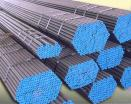 Carbon Steel Seamless / Welded Pipe