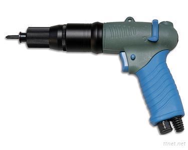 R Series-PBP (Pistol Handle Push or Push-Trigger start shut off)