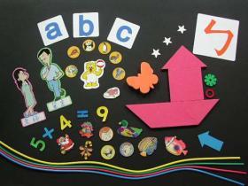 I bambini prescolari hanno aiutato l'articolo educativo magnetico