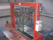 Aluminum Anodizing Equipment