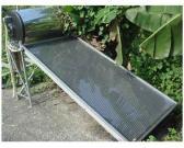 Solarenergyコレクター