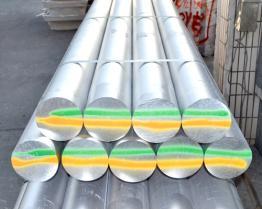 Billette unenti in lega dell'alluminio