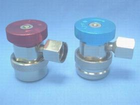 Adjustable Quick Coupler