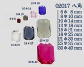 Octahedral Diamond Cutting