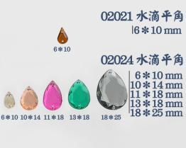 Acryl juwelen
