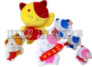 Plush Japanese Cat