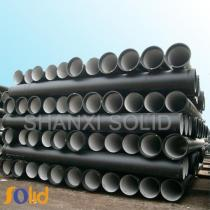 Tubi duttili del ferro