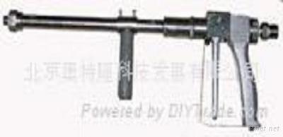 HP Waterjet Gun