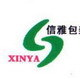 Xinya Molded Pulp Packaging Products Co., Ltd.