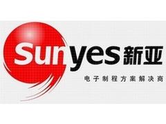 Shenzhen Sunyes Electronic Manufacturing Holding