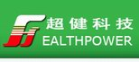 Healthpower Technology Limited