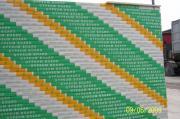 PaperFacedPlasterboard
