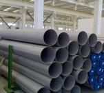 合金の鋼管