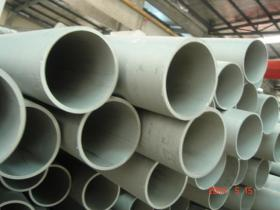ステンレス製の継ぎ目が無い鋼管