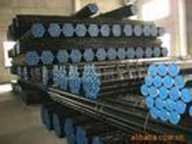炭素鋼の継ぎ目が無い管