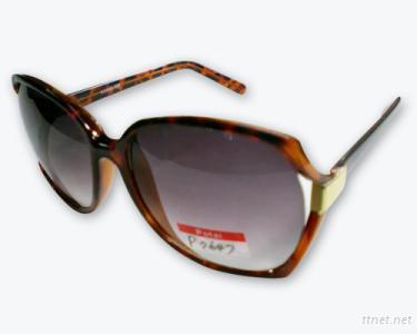2016 Cheap Sunglasses