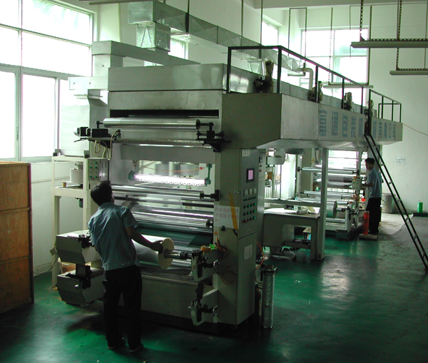 Perfect Packing Co., Ltd.