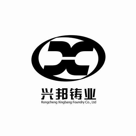 Rongcheng Xingbang Foundry  Co., Ltd.