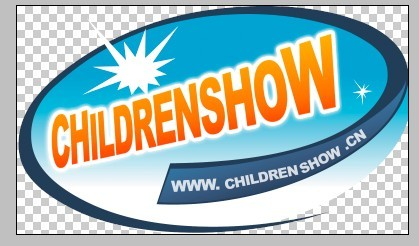 Wenzhou Childrenshow Co., Ltd.