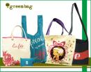 Eco Promotion Bag