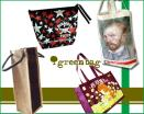 Gift Bags Supplier-Non Woven