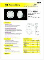LED에 의하여 중단되는 빛