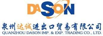 Quanzhou Dason Corp., Ltd